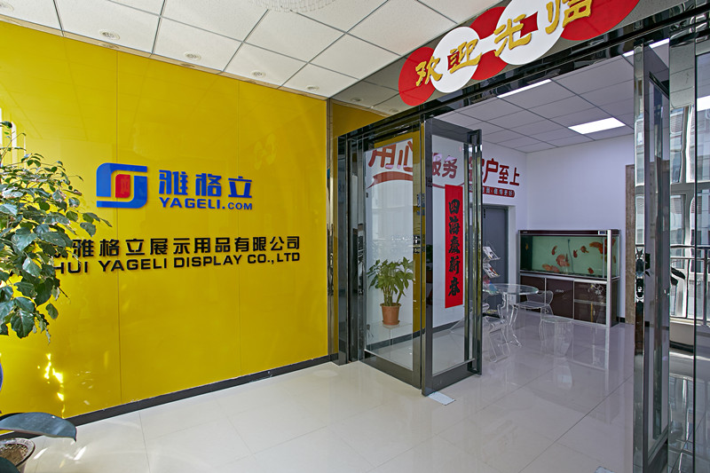 Anhui Yageli Display Co.,Ltd Company