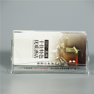 Acrylic Business Brochure Holder